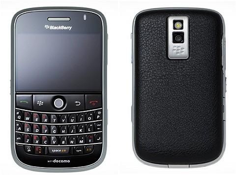 docomo PRO series BlackBerry Bold