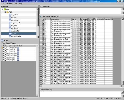 TkSQLiteを使い、ログ部分を表示