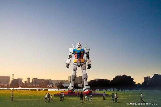 潮風公園に設置予定の「機動戦士ガンダム」等身(実物)大立像イメージ図