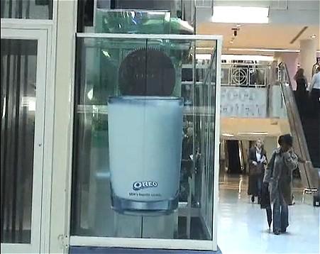 オレオ・エレベーター