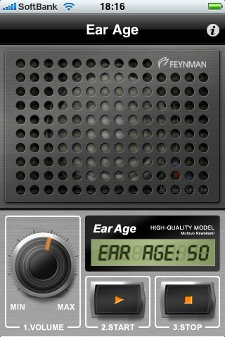 Ear Age