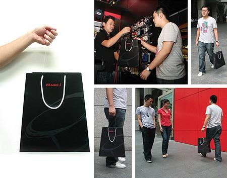 空飛ぶ買い物袋こと「Magic-i