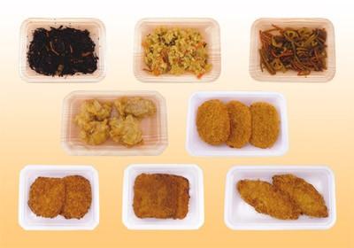 バリューライン惣菜