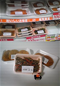 バリューライン惣菜イメージ