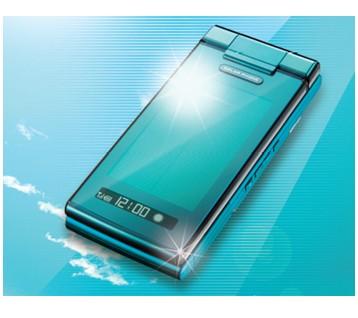 ソーラーパネル搭載防水携帯電話(イメージイラスト)