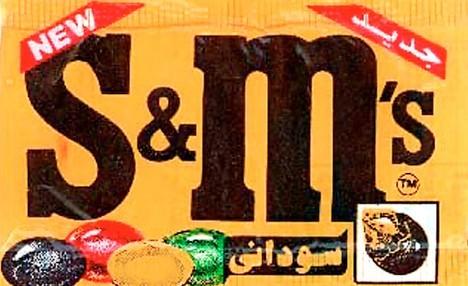 S&M's チョコ。元記事にいわく「イギリス人の味覚にはちょっとFruity(「風味が強い」「果物風味」の他に「きわどい」「わいせつな」の意味もある)」かもね」とのこと。……恐らく、そうなのであろう(笑)。