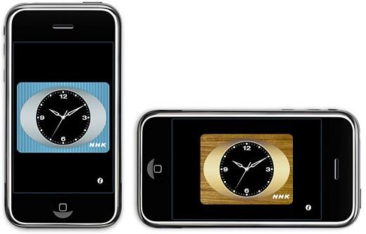 iPhone版「NHK時計」