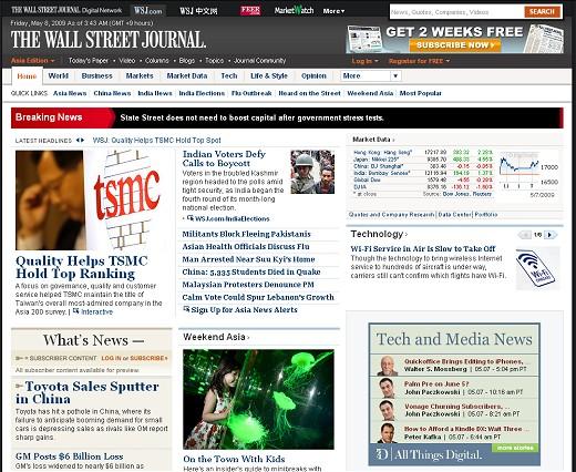 ウォールストリートジャーナル(The Wall Street Journal、WSJ)。左下、地がクリーム色の部分が有料会員でないと閲覧できない記事