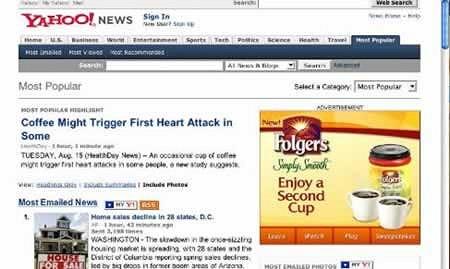 「コーヒーは心臓病を誘引しうる」という記事の横にコーヒーの広告。本文中に「コーヒー」が多用されているので、コンテキストマッチ広告として出てしまったのだろう。当サイトでもダイエット・医学系記事ではありがちなお話。