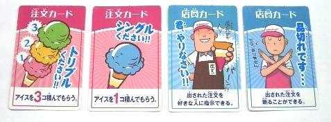 ゲームカード(一例)