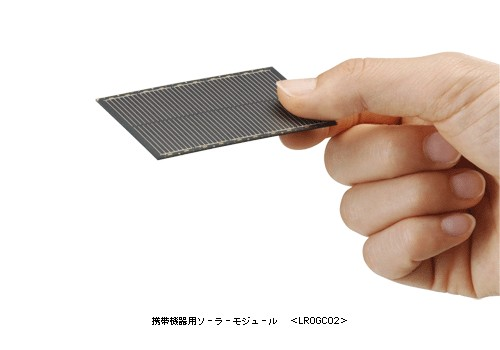 太陽電池パネル(モジュール)「LR0GC02」
