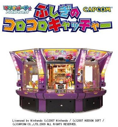 中型メダルゲーム機「マリオパーティ ふしぎのころころキャッチャー」