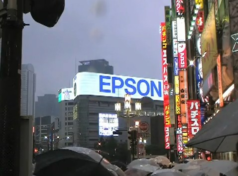 グーグルマップで見た該当広告ネオン塔と、有志撮影による最後の点灯・消灯の瞬間