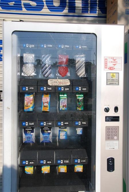 カップラーメンとネクタイ・SDカードなどビジネス用品の自動販売機