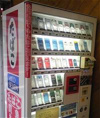 たばこ自販機イメージ
