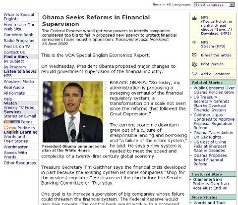 オバマ米大統領が6月17日に発表した、金融規制改革構想に関するニュースも。