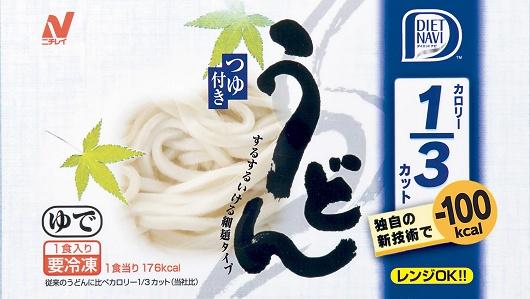DIET NAVI シリーズ うどん