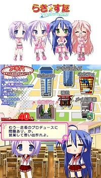『らき☆すた ネットアイドル・マイスター』イメージ