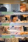 街のパン屋イメージ
