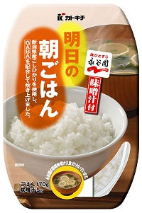 明日の朝ごはん 味噌汁付イメージ