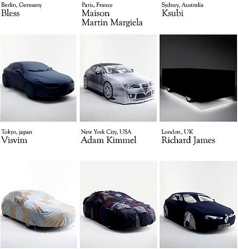 世界の著名なファッションデザイナーによる自動車カバーたち