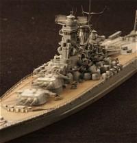 地上航行模型シリーズ 戦艦大和イメージ