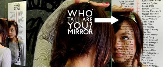 有名人と同じ身長が分かる鏡