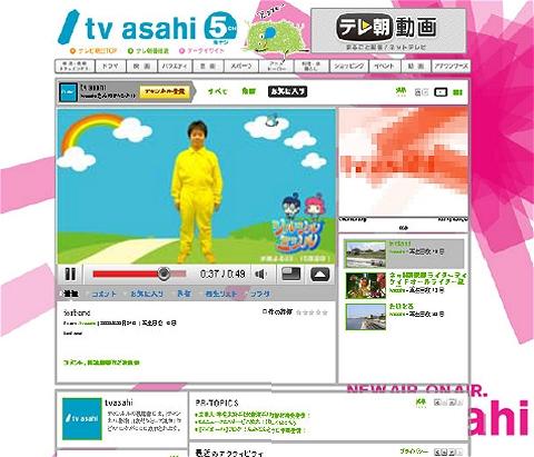 tvasahiチャンネル。