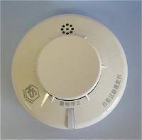 自動火災感知設備イメージ