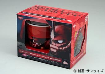 カップヌードルシャア専用ガラスカップ 赤いカレーヌードルリフィル付