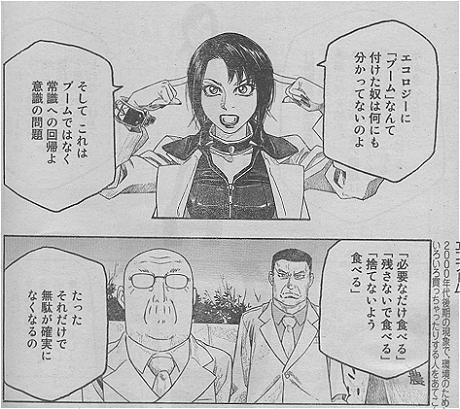 長谷川遥嬢、語る
