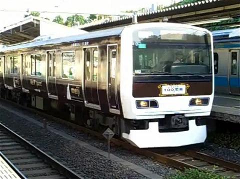 山手線命名100周年記念車両(鶯谷・西日暮里)。
