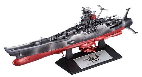読者全員プレゼント 宇宙戦艦ヤマト1/665 スケールモデル