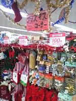 クリスマスセールイメージ