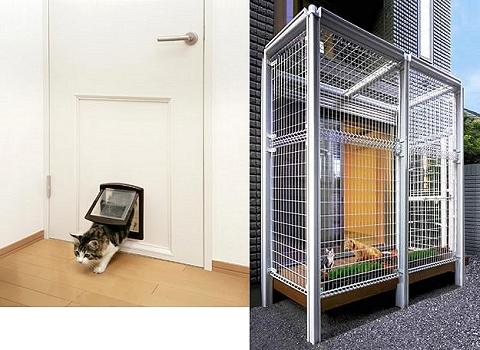 猫の移動を妨げない「ペットドア」(左)と、外の雰囲気を楽しみたい猫のための「ニャングルジム」(右)