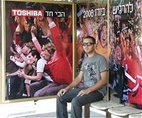 東芝のテレビ広告inイスラエルイメージ