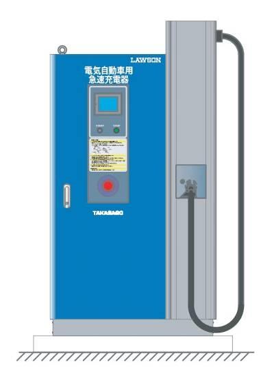 急速充電スタンド(高砂製作所)
