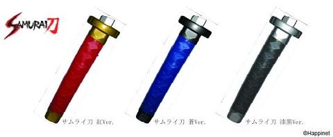 ↑ 「サムライ刀」。動画は2009年7月の東京おもちゃショーでの出展品のようす。