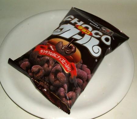チョコカール袋詰めバージョン