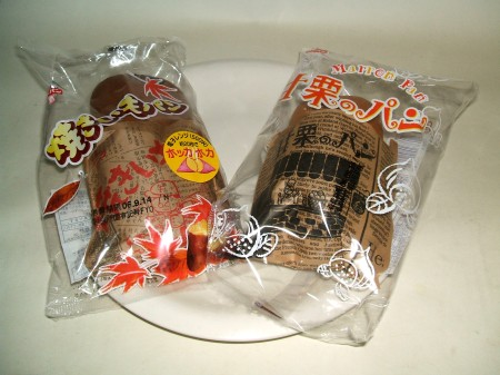 フジパンの「焼きいもパン」(左)と「甘栗のパン」(右)