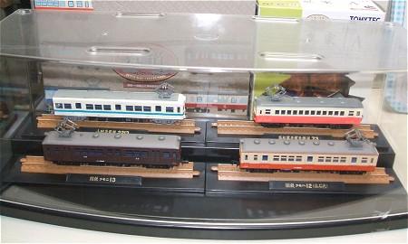 鉄道コレクションズインザケース