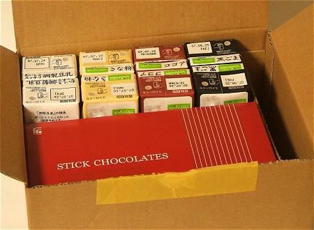 箱詰め(要冷蔵)されていた優待品のフタを開けてみる。メッセージ入り封筒を取ると、中には豆乳8本とチョコレートの箱が見える。