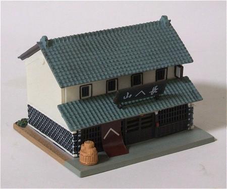 ナマコ壁の醤油屋