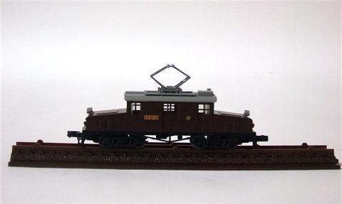 凸形電気機関車