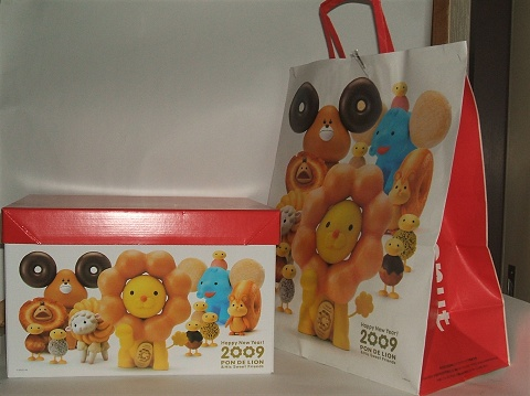 福袋(1000円、右)と福箱(1500円、左)。ちなみに両方とも税込み価格