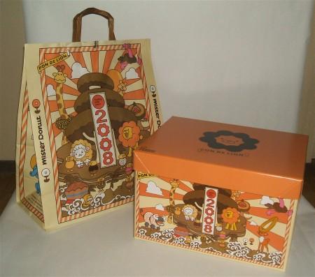 福袋(1000円、左)と福箱(1500円、右)。ちなみに両方とも税込み価格