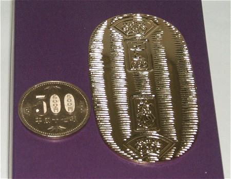 箱の上に小判を乗せて見る。やはり大きさ比較のために500円玉を横に置いてみた