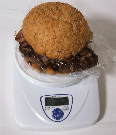 重さは360グラムくらい