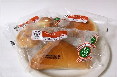 今回購入できた「平焼きツナパン」「ハム&エッグ」「ハム&チーズ」