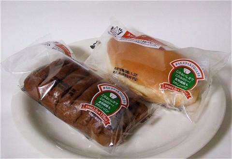 今回購入した「クリームパン」と「チョコクリームパン」